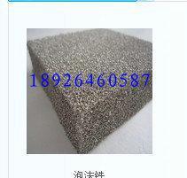 прямых производителей пористого металлического материала пены железа металлического железа песка материалов pcm