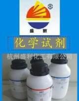 供应100G/AR分析纯高碘酸;