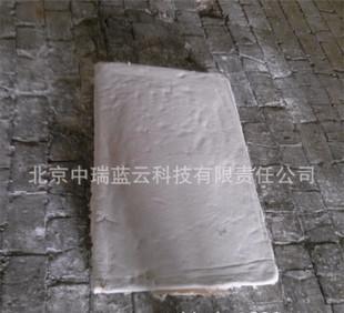 неорганические теплоизоляции огнеупоров прямых производителей в производственно - level силикат алюминия магния композитных силикаты теплоизоляционных