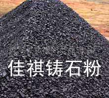 прямых производителей кислотоупорных материалов бросить камень бросить камень порошок