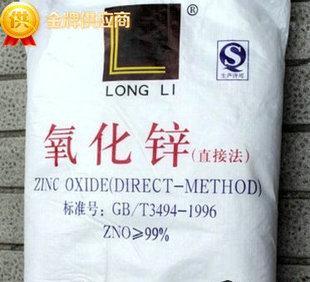 Spot supply of indirect method 99.7 zinc oxide zinc plating zinc oxide direct method