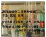供应氢碘酸(含量55-57%) 10034-85-2;