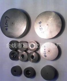 жесткий стальной сплав вольфрама плесень сверхтвердых материалов износостойких материалов