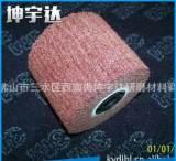 直销供应 电镀铝合金拉丝轮 铝材拉丝轮环保研磨抛光材料;