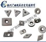 株洲硬质合金 金属陶瓷刀片 超硬材料精加工;