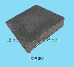 производственно - бросить камень износостойких материалов плиты с ухом плиты бросить камень