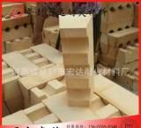 出口『宏达』牌异型耐火砖,窑炉用砖,河南耐火材料厂直销;