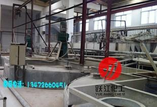 Special high purity zinc oxide for electric resistance arrester