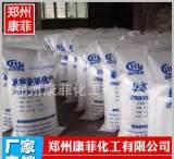 【金牌品质】单水氢氧化锂 工业级氢氧化锂厂家直销;