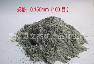 - редко прямых продаж износостойких материалов бросить камень бросить камень порошок Greenstone бросить камень порошок