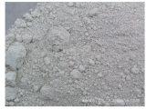 厂家直销次氧化锌 重质氧化锌;