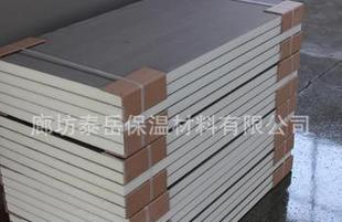 класс полиуретановые композитный Совет, двухсторонняя композитных неорганических материалов.Специальный /// теплоизоляция наружных стен