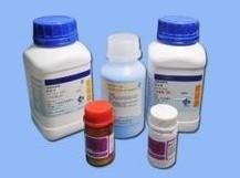 Huizhou Jiangmen Zhuhai wholesale supply of iodate