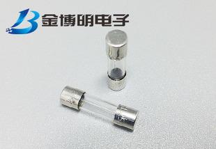 Supply of glass 5*20 0.2A current 250V high quality fuse tube spot