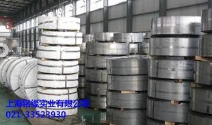 оптовая газа JIS S30C углеродистая инструментальная сталь материалов