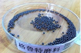 стальной литой стали производители металла, абразивные материалы таблетки S330 ржавчины хороший эффект производителей первичных источников