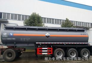 Hydrogen peroxide hydrogen peroxide solution transportation semi trailer ammonium nitrate solution transport semi trailer deposit