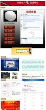 技术服务优质 5-溴-1-茚酮 可分装 2200-70-6;