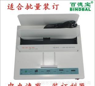 переплёт машина производителей поставок финансовых машина обязательными установленная ваучер машина обязательными термопластичный клей обязательного м