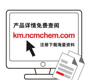 (1600A) zinc oxide NC105 global chemical GCC zinc oxide [chemical]