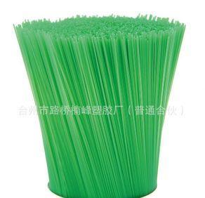 Nan Feng PVC plastic brush filament wire wire brush roller wear fur broom