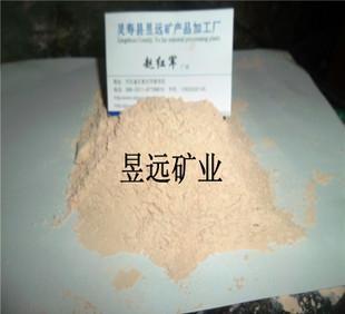 прямых производителей износостойких материалов бросить камень бросить камень порошок Greenstone бросить камень порошок
