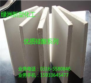 неорганические силикаты, армированных волокном силикаты пластины, композитные силикатных материалов