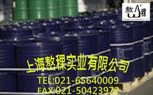 AIG752,2,3,3- PTFE propyl methacrylate 1- ethyl acetate 40258-78-4