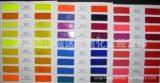 溶剂蓝36#,厂价直销山东溶剂蓝染料,济南溶剂蓝36#染料;