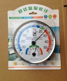 مؤشر درجة الحرارة والرطوبة متر الرطوبة ودرجة الحرارة متر درجة الحرارة الرطوبة TH101B كبار الجدول الأثاث المهنية تصنيع المعدات الأصلية