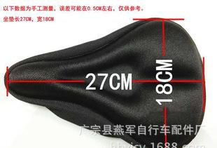 Yan Jun mountain bicycle seat car seat saddle pad thickening comfort silicone riding cycling equipment accessories