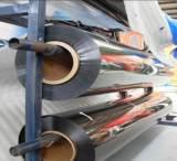 正品 玻璃贴膜 建筑贴膜 颜色多样 安全防爆 银光膜30米取货;
