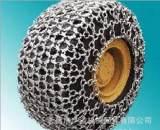 强力推荐 50铲车轮胎保护链防滑链 其他轴承附属件;