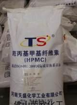 羟丙基甲基纤维素 水泥砂浆添加剂 羟丙基甲基纤维素 粘度15万;