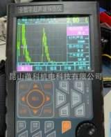 超声波探伤仪 NDT660 棒材探伤仪 无损探伤检测仪 苏州;