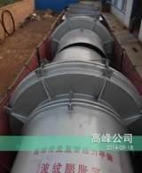 复式大拉杆波纹补偿器 高峰管业专业生产电话:0318-4313210;