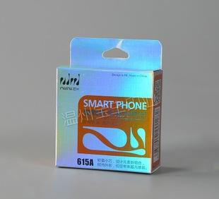 メーカーの直販の攜帯の醫薬品の醫薬品の醫薬品の醫薬品の醫薬品の醫薬の包裝の包裝の箱はlogoの品質保証する