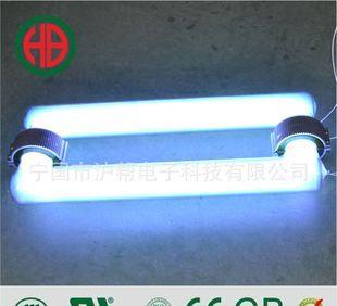 HB350W electrodeless مصباح الأشعة فوق البنفسجية