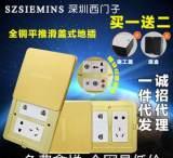全铜防水平推式5五孔滑盖地插带电脑电话地板插座地面插座;