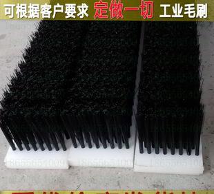 Пэ нейлон pp/PVC реек кисти / машины нейлон кисть / станков с ЧПУ пыль кисть газа с пылинки