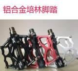 山地自行车脚踏超宽超轻脚蹬 铝合金踏板 2培林轴承公路车CNC;
