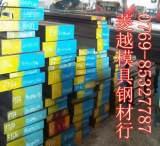 东莞批发p20塑料模具钢 P20国产、进口 可切削模具钢;