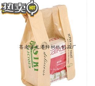 カスタム食品包裝ラミネート紙袋使い捨て反油紙袋ラミネート牛皮紙袋レジャー食品紙袋