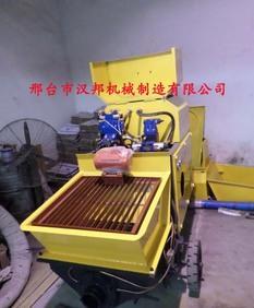 مضخة الخرسانة شاحنة مضخة الخرسانة مقطورة مضخة بيع المصنع مباشرة