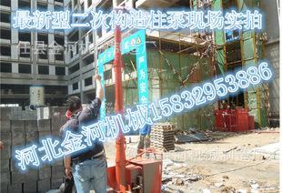 الثانوية الصغيرة بناء العمود الثاني هيكل شاحنة مضخة الخرسانة مضخة صب عمود حجر غرامة سعر خاص