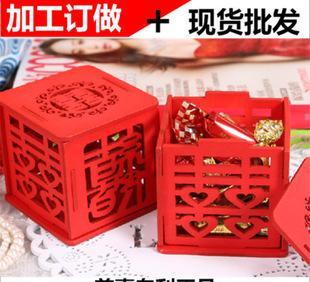 美嘉-新型繁體結婚木質透けはキャンディ盒/ギフト/ケース/木質甘い箱