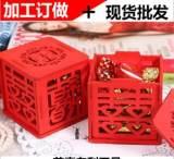 美嘉- 新款繁體結婚木質鏤空喜字糖果盒/禮盒/包裝盒/木質喜糖盒;