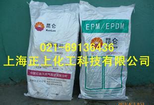 エチレンプロピレンゴムEPDM4045、吉化4045