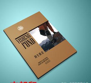 广州画册印刷批发 画册设计排版印刷 产品宣传册 杂志宣传册厂家