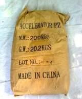 供应 直供 厂家促进剂PZ专用天然胶、合成胶用超促进剂PZ;